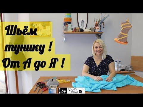 504efda17ed Пляжное платье - накидка на купальник (Примерка в конце видео) by ...