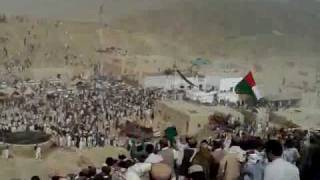 SHARE JAN AGHA FLAG flv