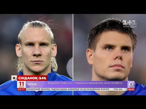 видео: Українці влаштували флешмоб на сторінці ФІФА на підтримку Вукоєвича та Віди