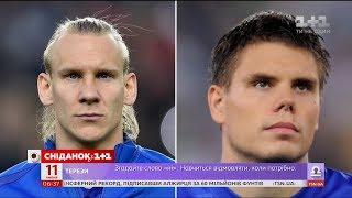 Українці влаштували флешмоб на сторінці ФІФА на підтримку Вукоєвича та Віди