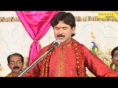 राम जन्म भाग 1 || भोजपुरी रामायण || Bijender Giri || Bhojpuri Ramayan |  Bhojpuri Mukabla