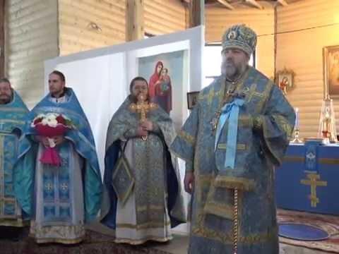 Свет Православия-Благовещенск. Праздник иконы Божией Матери Скоропослушница