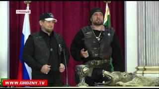 Рамзан Кадыров пригласил 'Ночных волков' на шашлык.