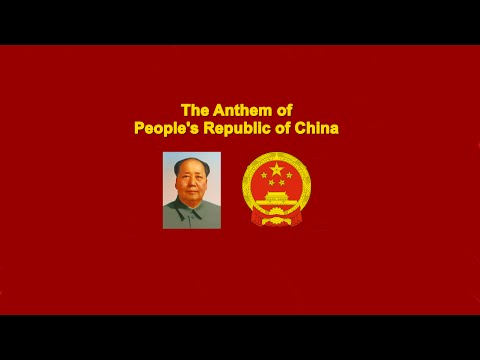 Anthem of the People's Republic of China