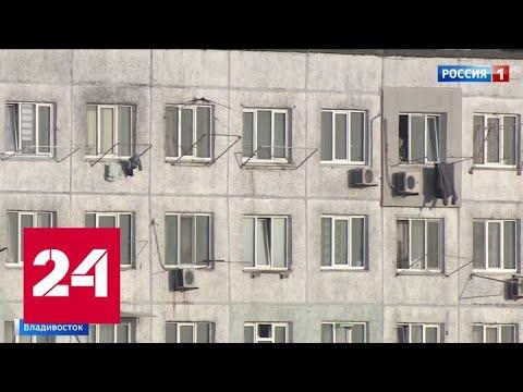 Спор против компании по установке окон: во Владивостоке обманутые клиенты пытаются вернуть деньги …