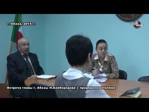 Встреча предпринимателей Абазы с главой города