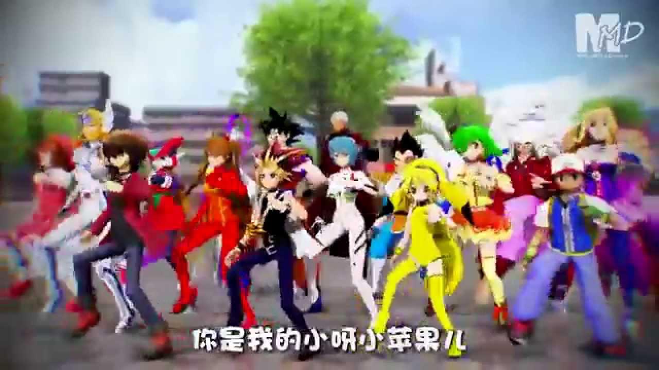 Anime Characters Dancing : Anime characters dancing to little apple by chopsticks