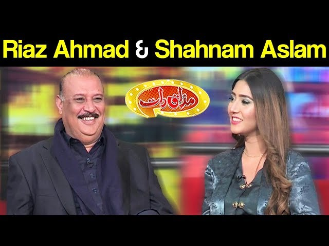 Riaz Ahmad & Shahnam Aslam   Mazaaq Raat 10 December 2018   مذاق رات   Dunya News