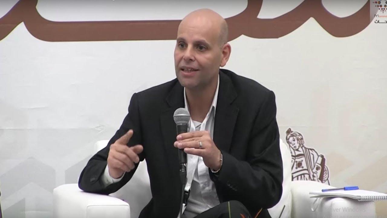 د.نادر الحمامي - تقديم تقرير الحالة الدينية بتونس 2011-2015