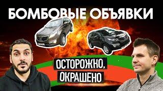 САМЫЕ ПОПУЛЯРНЫЕ машины в России. Нашли KIA Sportage и пробили ПО БАЗАМ