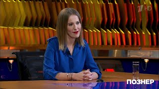 видео ЦИК ответила на жалобу Ксении Собчак по поводу регистрации Путина кандидатом