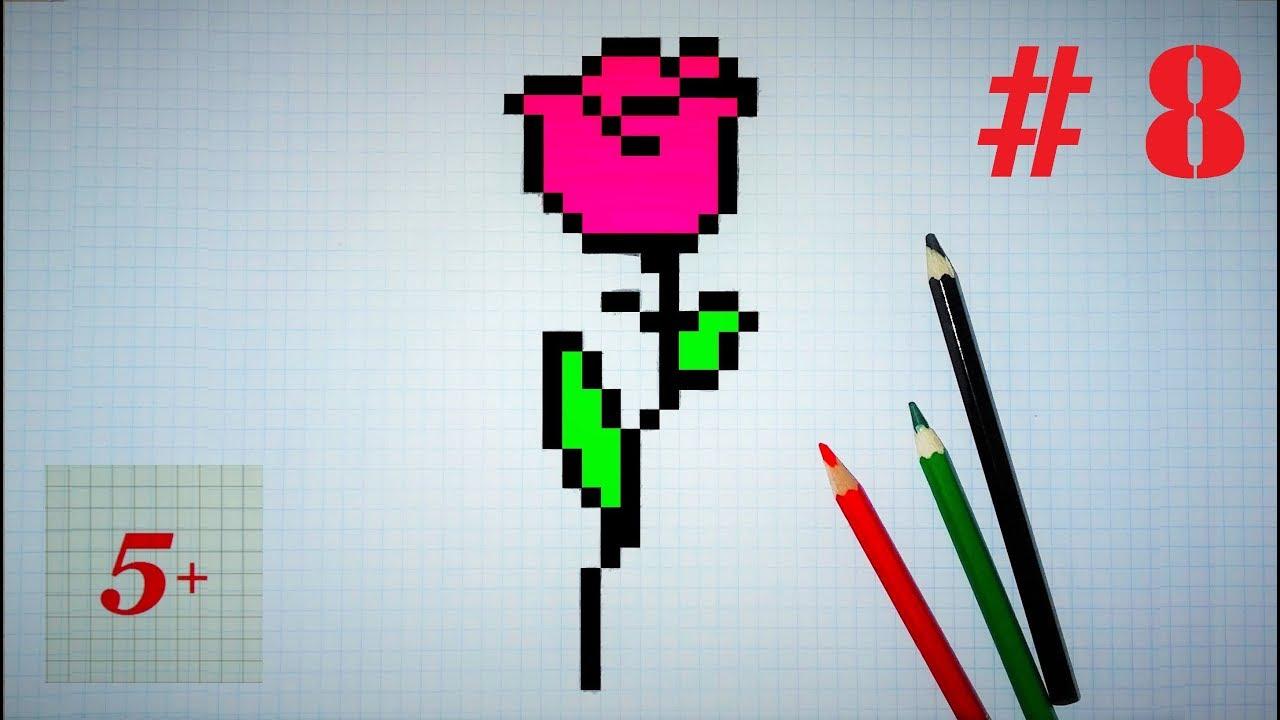 Цветы рисунок роза 3