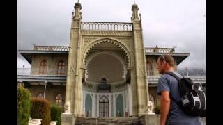 Воронцовский дворец (Алупка)(В этом видео показываются красоты,которые можно наблюдать при прогулке по Воронцовскому Дворцу., 2014-11-23T10:57:44.000Z)