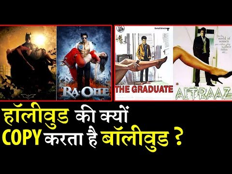 Bollywood film posters copied from Hollywood Movies