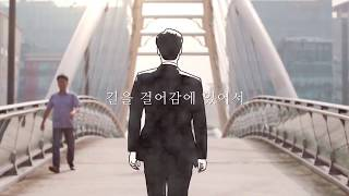 KB금융그룹 청년실업 캠페인 - 성우 신경선 광고 녹음 샘플
