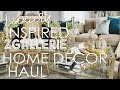 Luxury Inspired Zgallerie Home Decor Haul