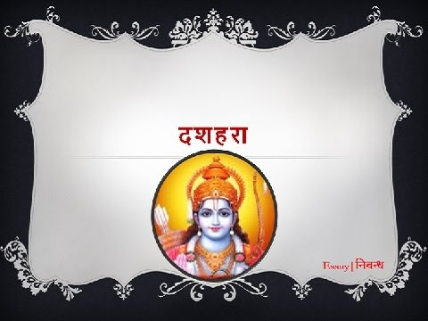essay on dussehra in hindi for class 5