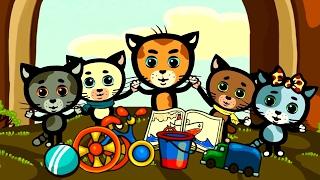 Песенки для котят - Чтобы быть весёлым | Считалочки - Три котенка | Мультик для малышей