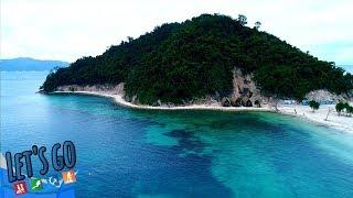 Wisata Terbaru Di Lampung, Pulau Tegal Mas   Let's Go (24/2)