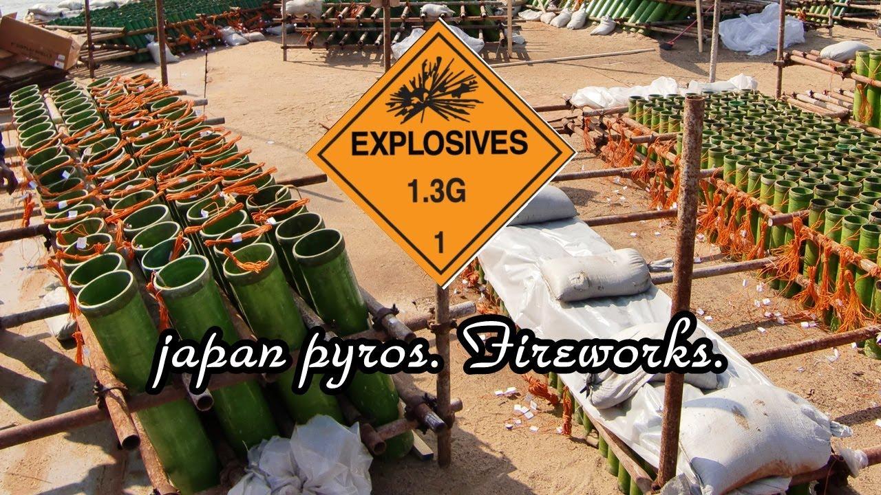Amazing pyrotechnic 【Special  Fireworks 】 HANABI   花火   fireworks   Vuurwerk   Feuerwerk   фейерверк