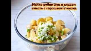 Рецепт салата из картофеля с яйцами и горошком
