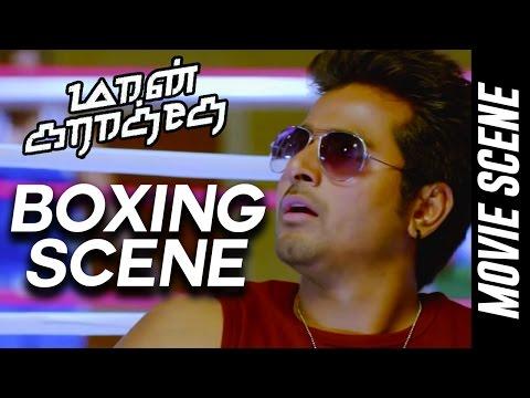 Maan Karate - Boxing Scene - Sivakarthikeyan | Hansika Motwani | Anirudh Ravichander