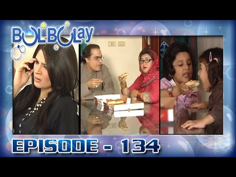 Bulbulay Ep 134 - ARY Digital Drama thumbnail