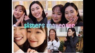 Cùng Ling trang điểm cho Mai Vân Trang | SISTERS MAKEOVER | LINGMAKEUP