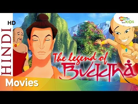 Legend Of Buddha (HD) Full Movie In Hindi | Kids Animated Movies | Shemaroo Sunflower Kidz