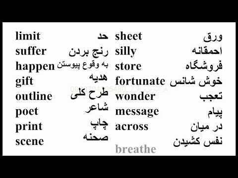 کتاب-لغت-انگلیسی-به-فارسی