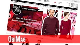 BUTIK - обзор интернет магазина одежды и аксессуаров Бутик(, 2014-09-21T11:26:40.000Z)