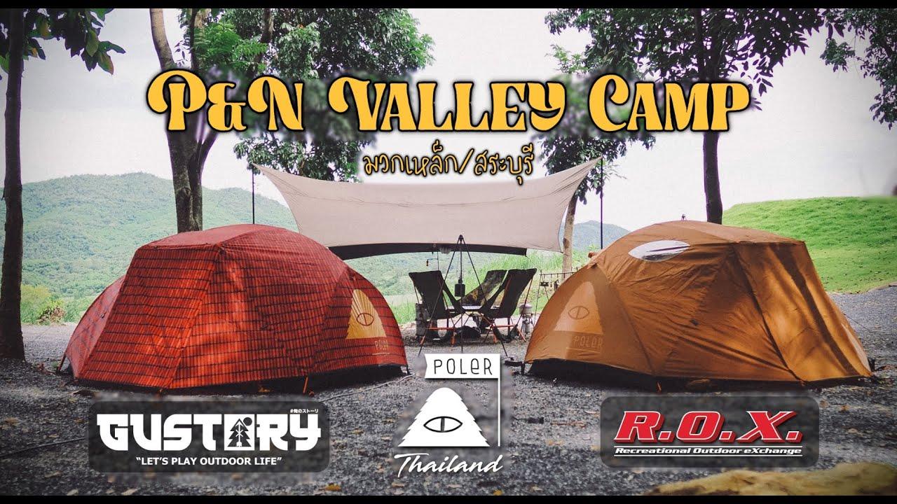[Vlog-GU] GUSTORY x POLER Thailand / แคมป์ปิ้ง P\u0026N Valley Camp สระบุรี /#GuStory #POLER #ROXThailand