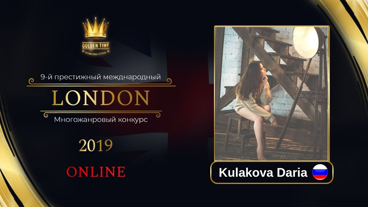 GTLO-0601-0037 - Кулакова Дарья/Kulakova Daria - Golden Time Online London  2019
