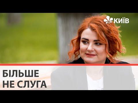 Людмилу Буймістер виключили з фракції «Слуга народу» - реакція депутатки
