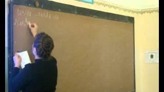 Урок математики Кузьмичева Галина Владимировна