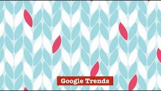 Google trends и google Alerts - удобные инструменты поиска информации(http://smm2.ru - сайт о SMM и арбитраже Что такое инструмент google trends, для чего он нам нужен и как с ним работать. Вводн..., 2015-04-30T18:54:41.000Z)
