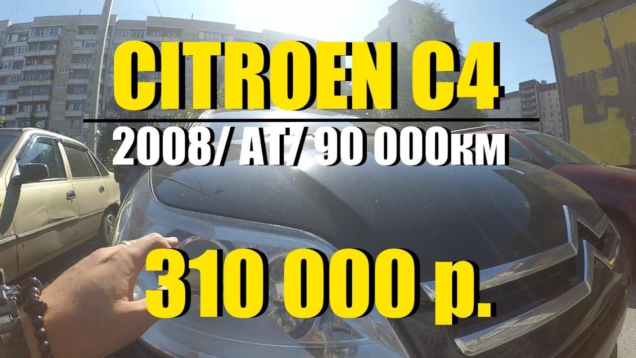 Citroën C4 Picasso - Французы стараются а мы их не любим .