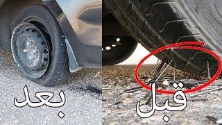 ? وش يصير لو حطيت 100 مسمار حديد تحت كفر السيارة | PINS VS WHEELS !!