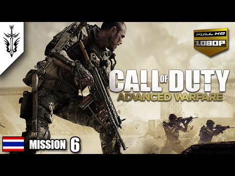 BRF - Call of Duty : Advanced Warfare (Mission 6)