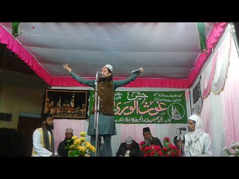 EHSAN SAKIR MOST BEAUTIFULL NAAT