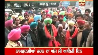Bains brothers files nominations from Ludhiana seats