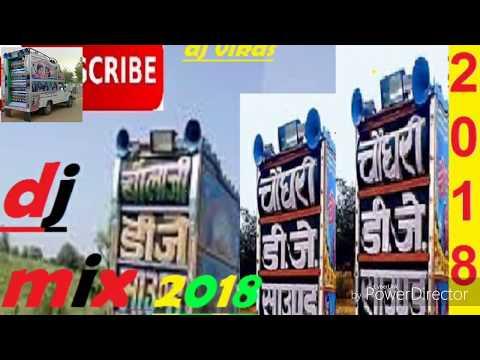 new rajasthani dj song 2018//2018 rajasthani dj song//marwadi 2018 dj song.