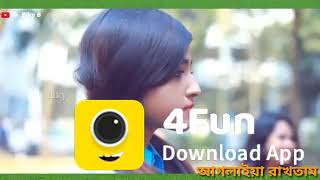 Oporadhi 2 Full Video Song
