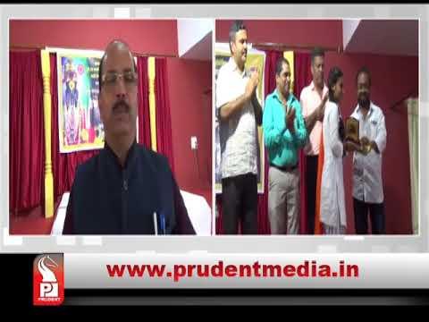 Prudent Media Konkani News 19 Sep 17 Part 4