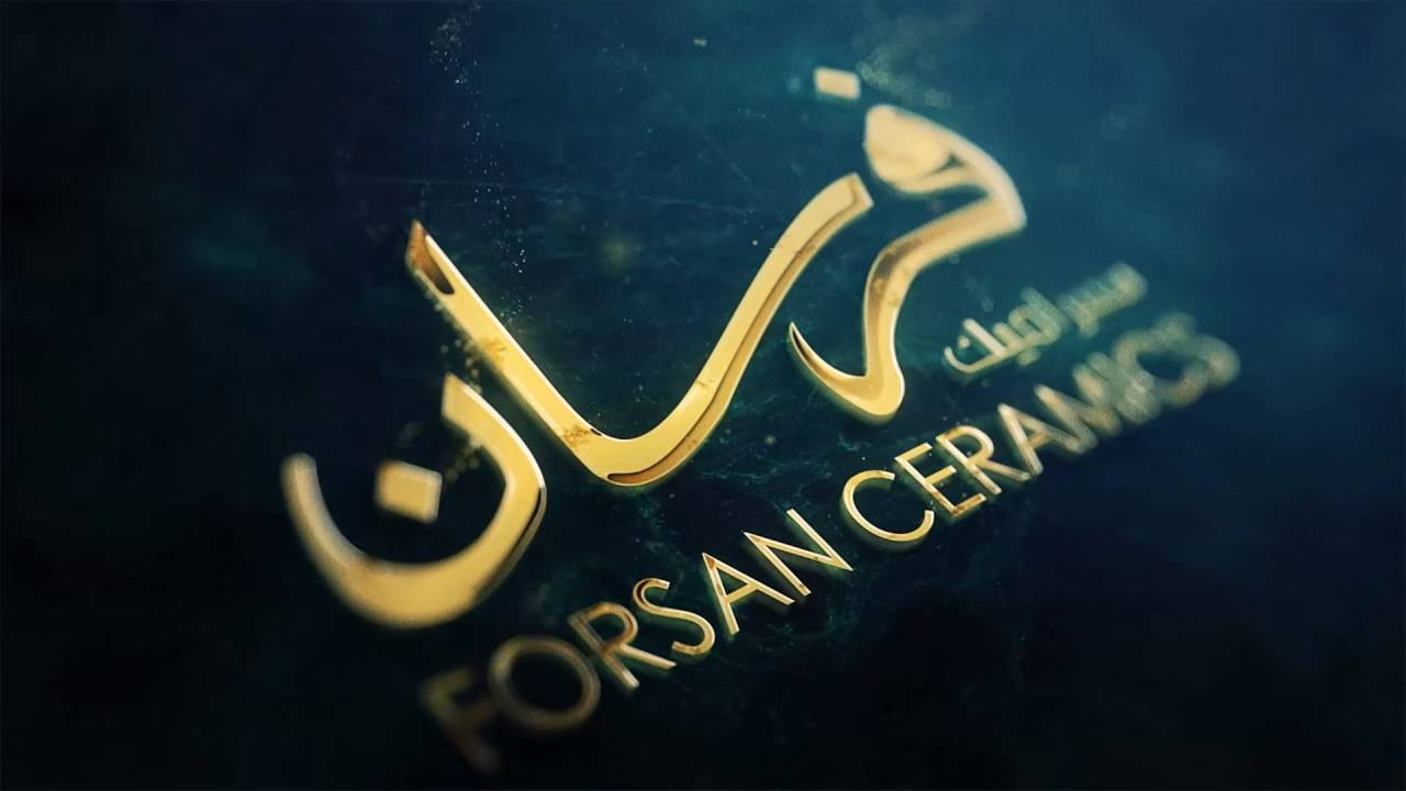Image result for Forsan Ceramics, Saudi Arabia