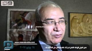 مصر العربية | مدير الدولي للزراعة: القطن لم يأخذ حقه وسنعمل على الاكتفاء منه