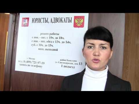 Новости // Право России //