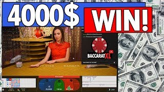 BACCARAT - 2800$ to 4000$ (Playing with subscribers!!)