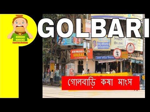 Mutton Kosha|Golbari|Kolkata Food|Hunger Knocks|Kolkata Food Vlog #2