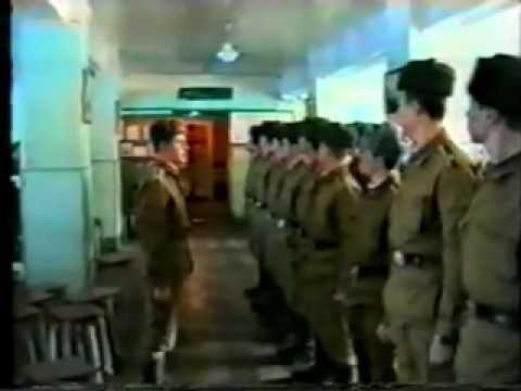 знакомства военнослужащего курсанта офицера